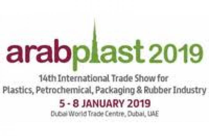 Arab Plast